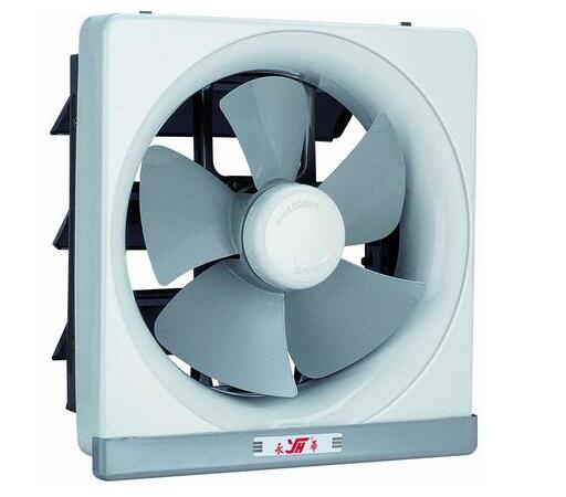 C Type Exhaust Fan(Metal)